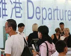 欧盟身份价值再度提升?2021年香港护照将不再免签进入申根国!