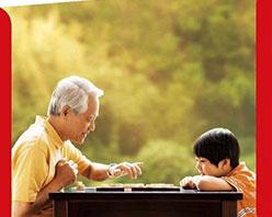 胡润发布白皮书:超六成企业家考虑家族办公室服务