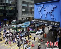 """如何""""钱生钱""""?调查:香港6成中产者存钱积累财富"""