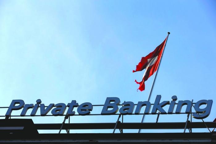 瑞士,不只帮全球富人理财