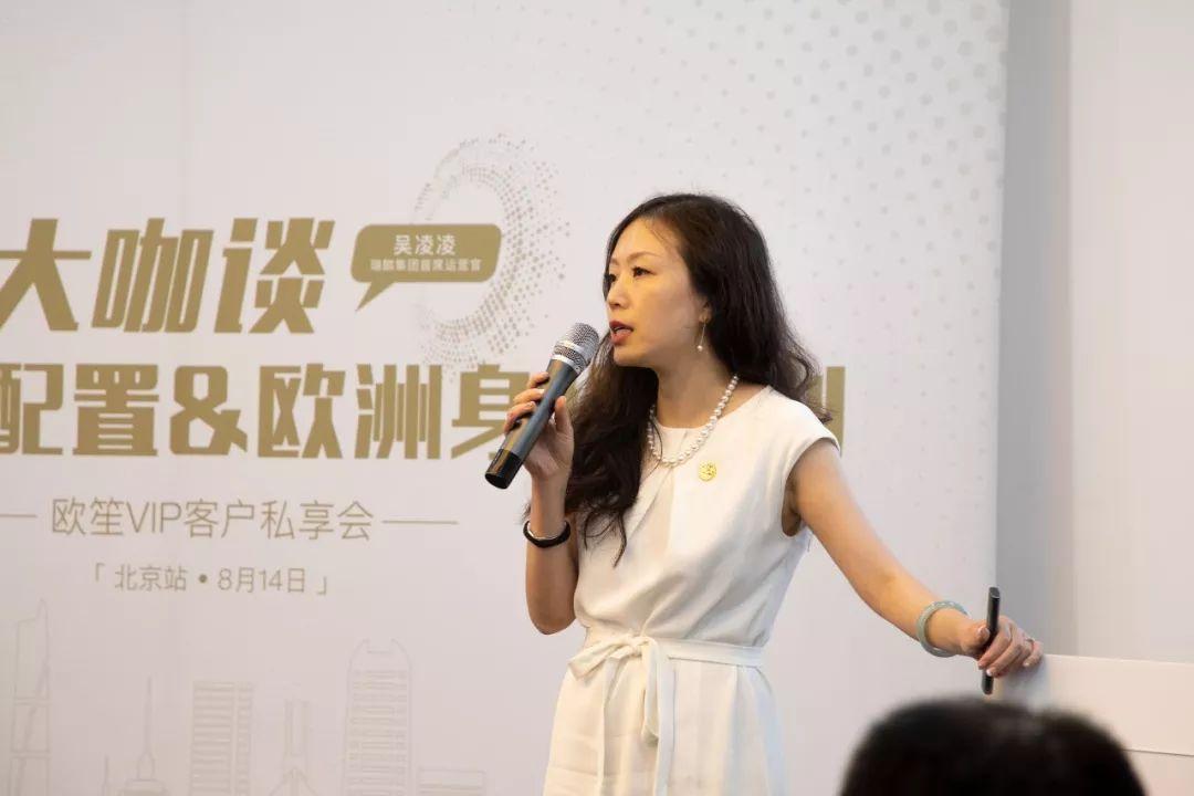 """《环球网》独家专访瑞麟集团COO吴凌凌女士:精彩人生需要匹配高""""财商"""""""