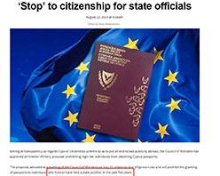 """个例or趋势?塞浦路斯禁止向""""高风险个人""""颁发护照!"""