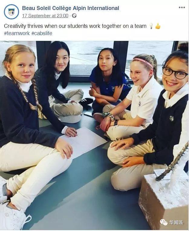 王菲女儿读个瑞士私校就刷屏?我们采访了瑞士最贵私校的中国学生