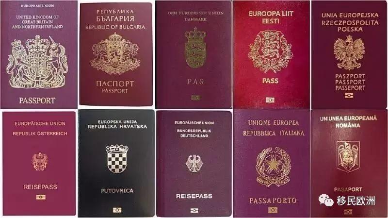 """手持欧盟护照如何""""落户""""英国?科普永居/绿卡/护照"""