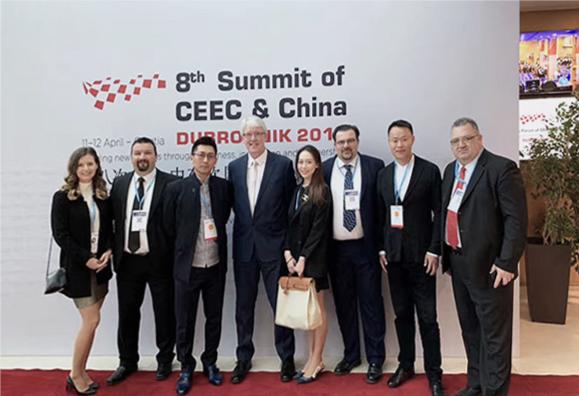 瑞麟集团受邀出席第九届中国—中东欧国家经贸论坛开幕式