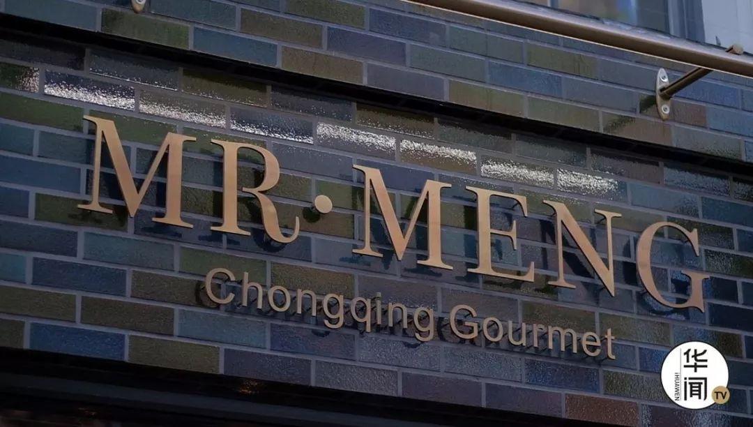 """专访伦敦快乐小羊和孟非的面:中餐品牌英国""""扎堆""""开店胜算几何?"""