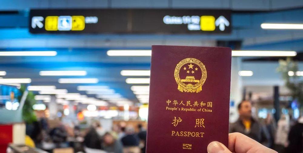 2019年中国护照免签国家大盘点!71个国家拎包就走