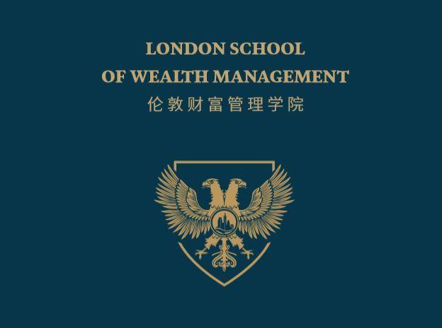 实地探访伦敦财富管理学院课堂