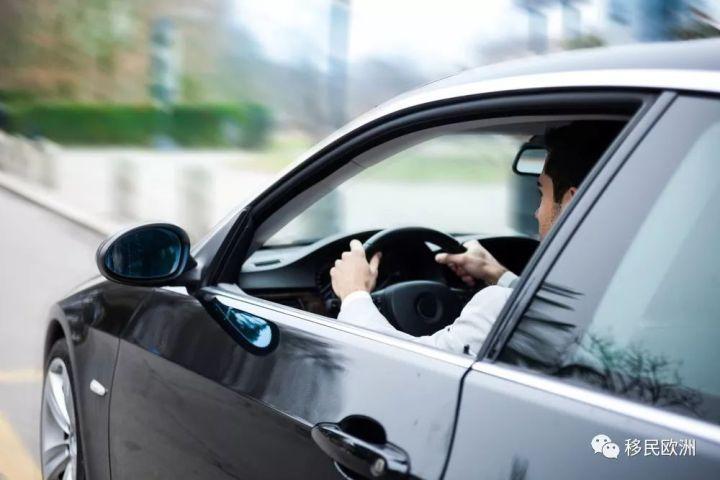 中国驾照在斯洛文尼亚能开车吗01