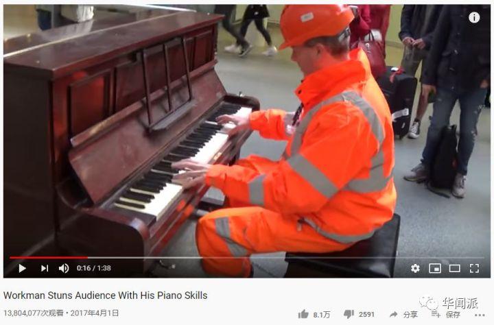 英国街头钢琴每天被无数人弹奏03