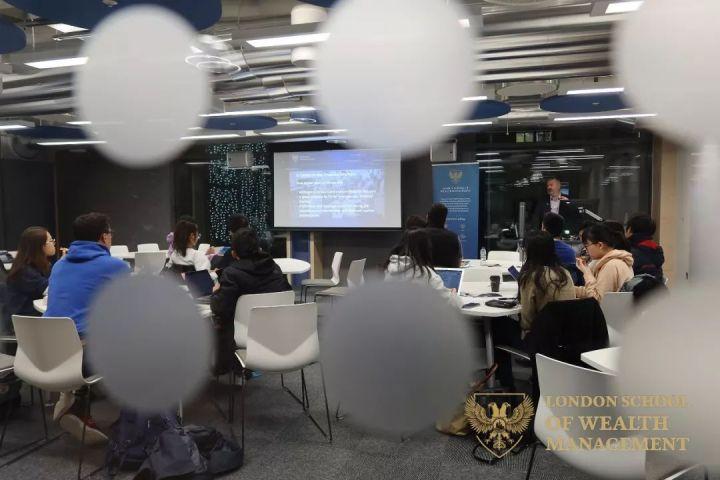 伦敦财富管理学院校园行第二站,金融交易课程走进LSE